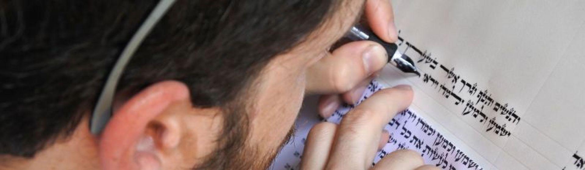 Ecrire une nouvelle Torah