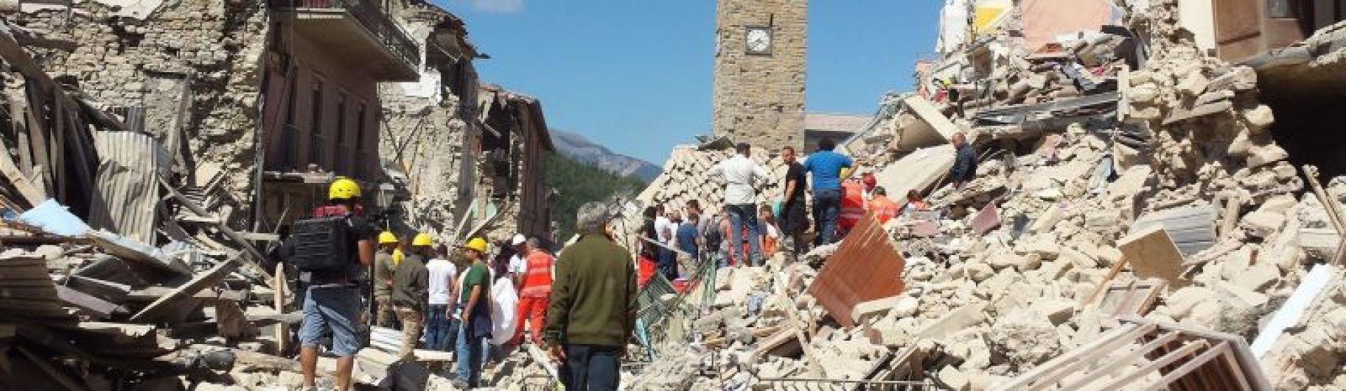 Помощь Бедствия Помогите людям в их нуждах по всему миру!