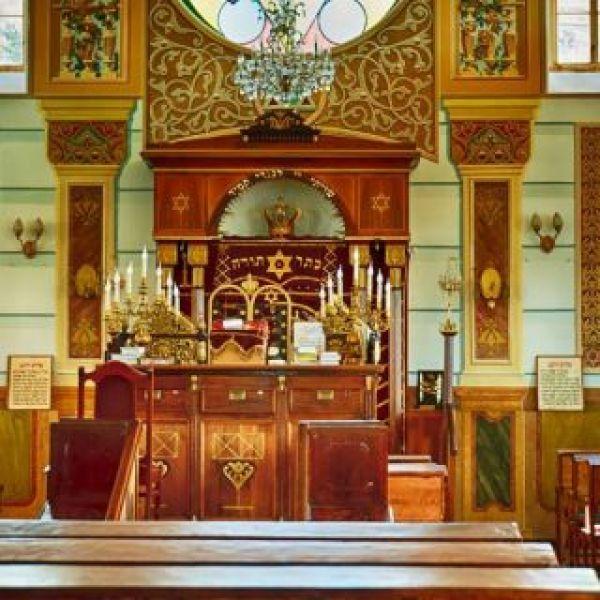 Строительство синагоги