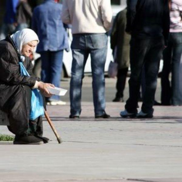 Накормите бедных и голодных